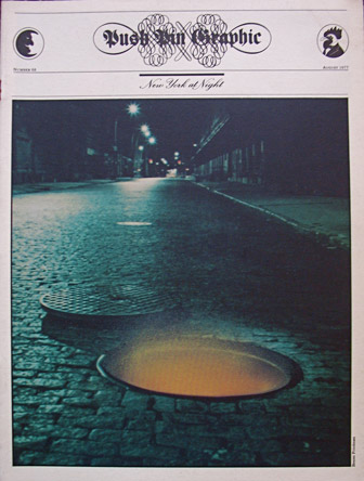 7/8 - New York at Night, by Benno Friedman, Push Pin Graphic, August 1977