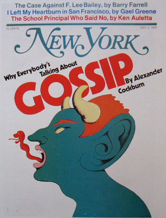 1/8 - An early New York magazine cover, illustrated by Milton Glaser