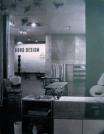 1/1 - A view of the 1951 Good Design exhibition at MoMA